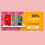 online bookstore banner template