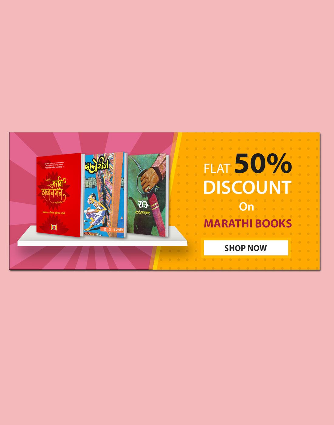 online bookstore banner
