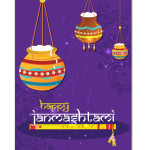janmashtami graphic download