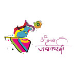 free janmashtami vector graphics