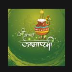 free Krishna Janmashtami vector