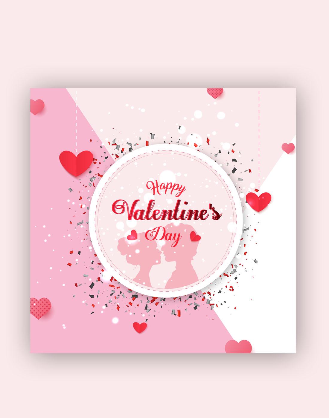 happy_valentine