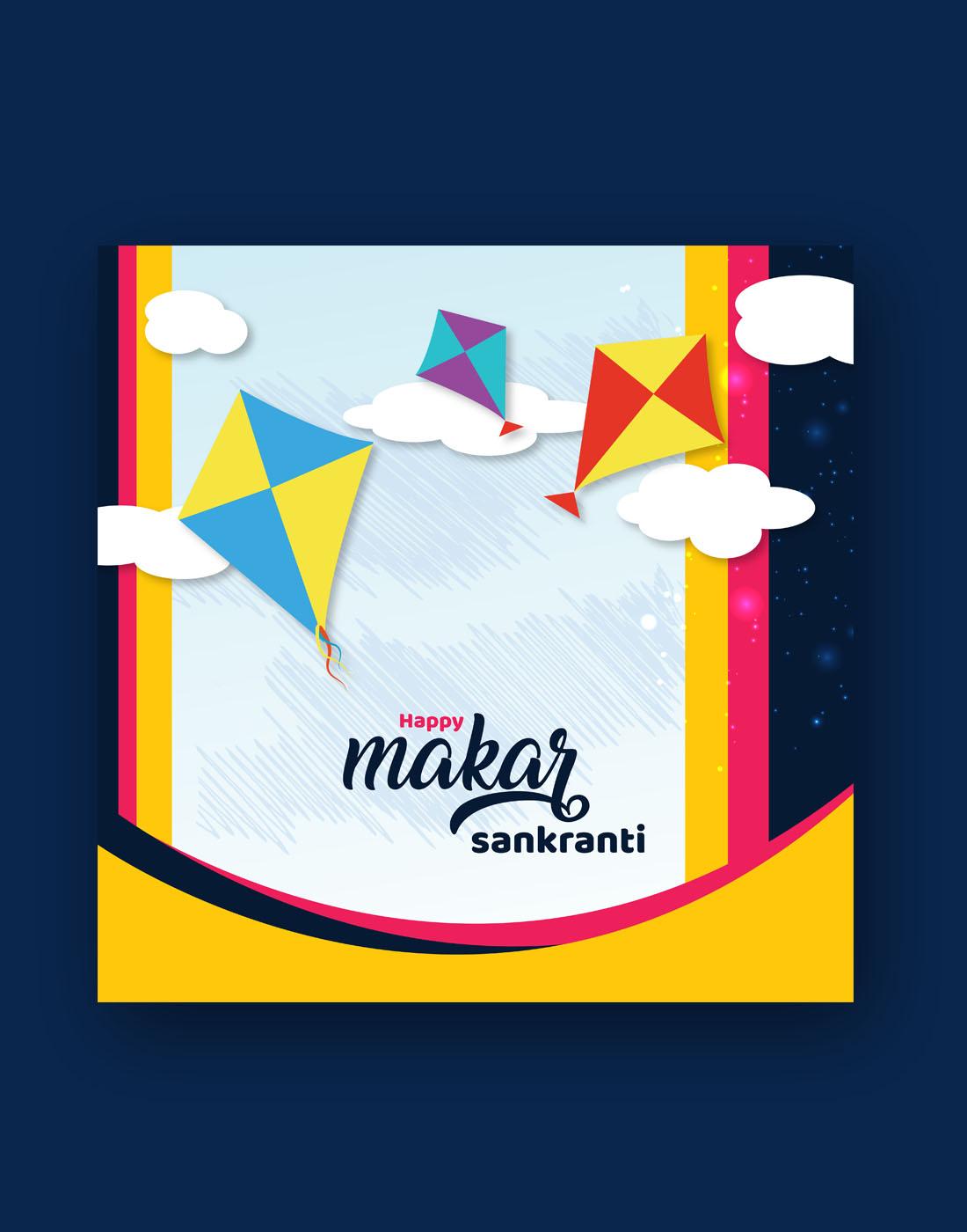 makar-sankranti-vector