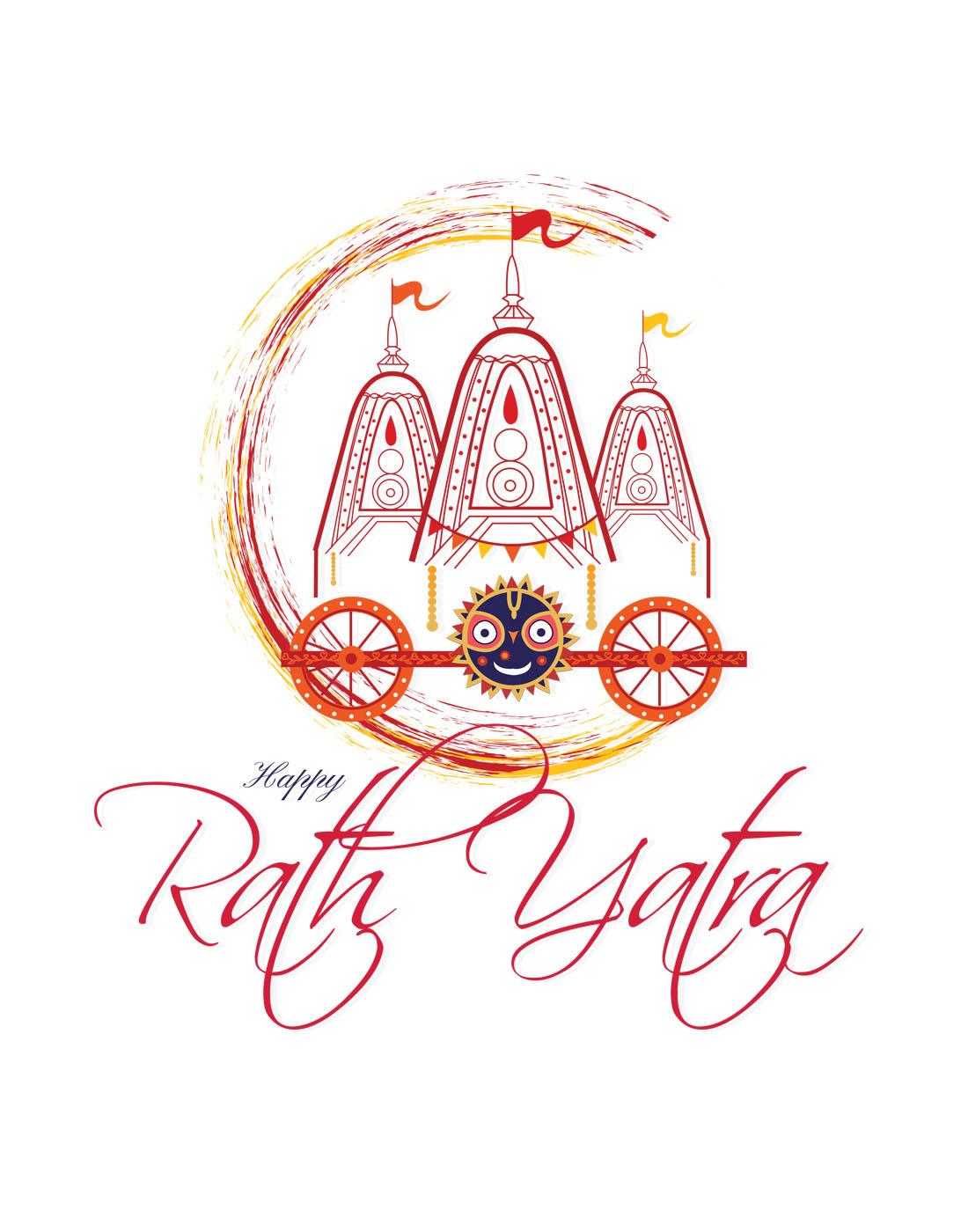happy rathyatra vector