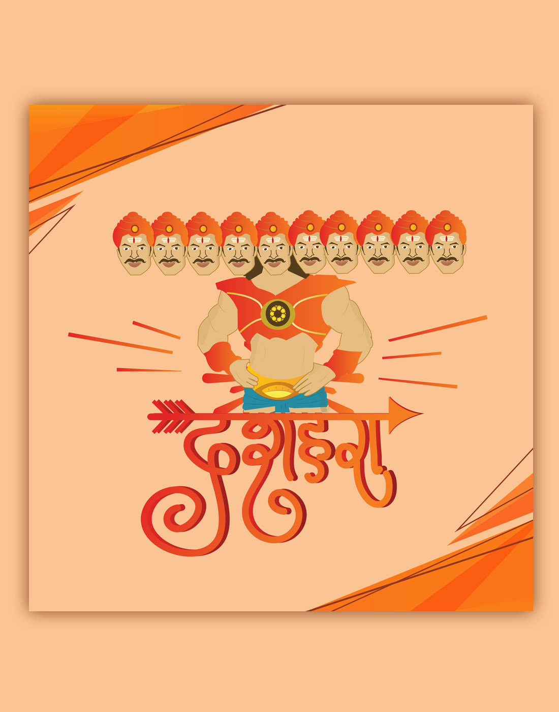 happy_dussehra_vector