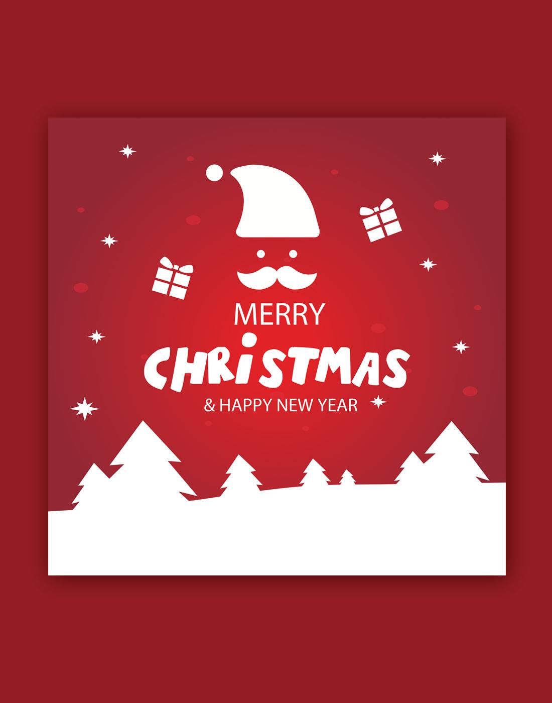 merry_Christmas_vector