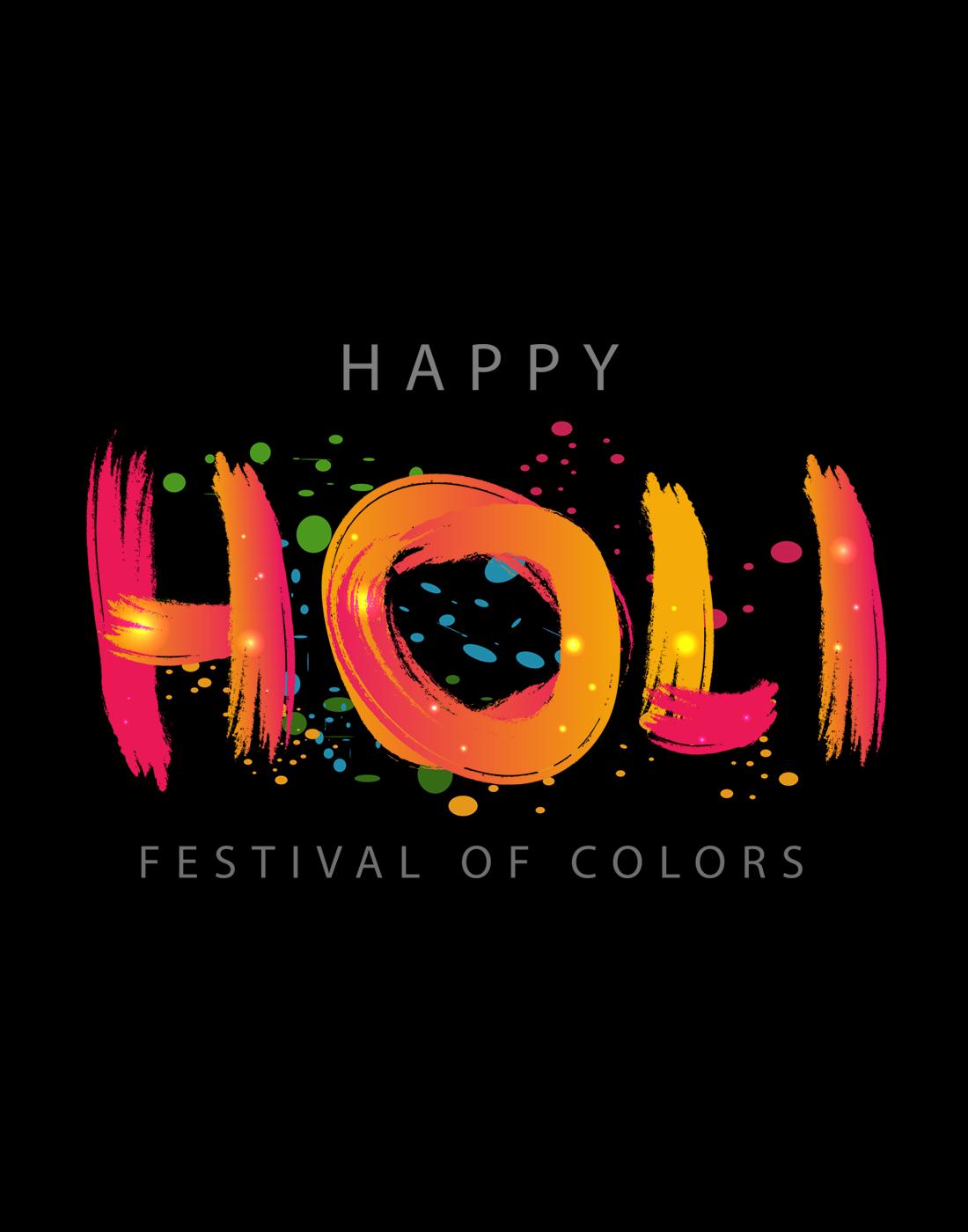 HAPP_HOLI