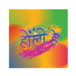 holi vector in hindi