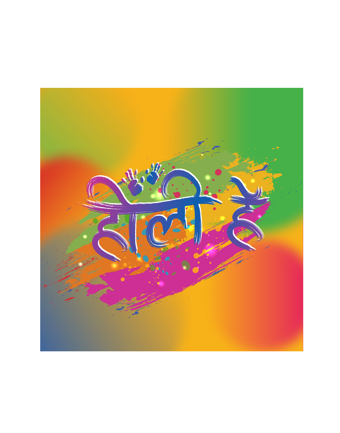 happy_holi_hindi