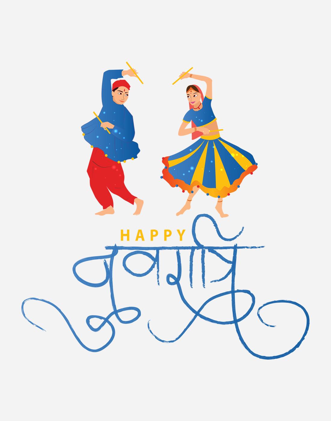 navratri_vector_hindi_typography