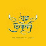 Diwali vector png download